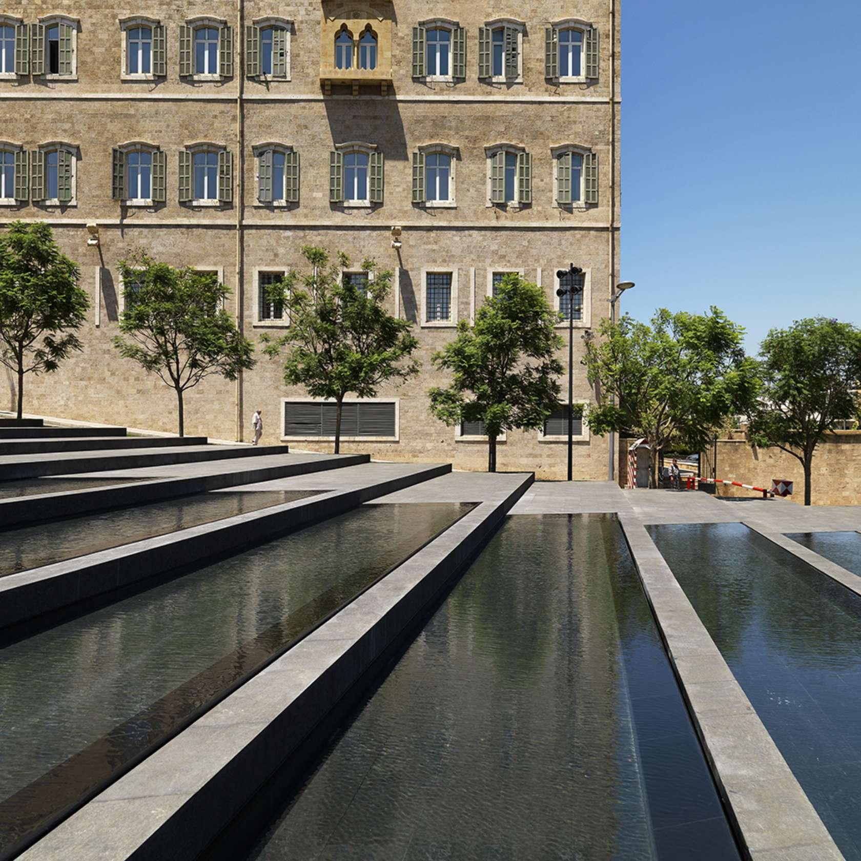 Hariri Memorial Garden Architizer