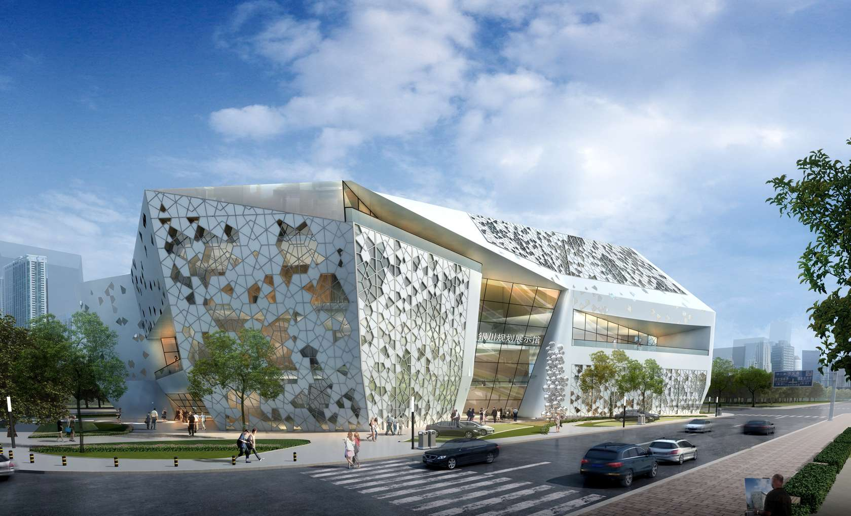Ningxia Planning Exhibition Centre Architizer