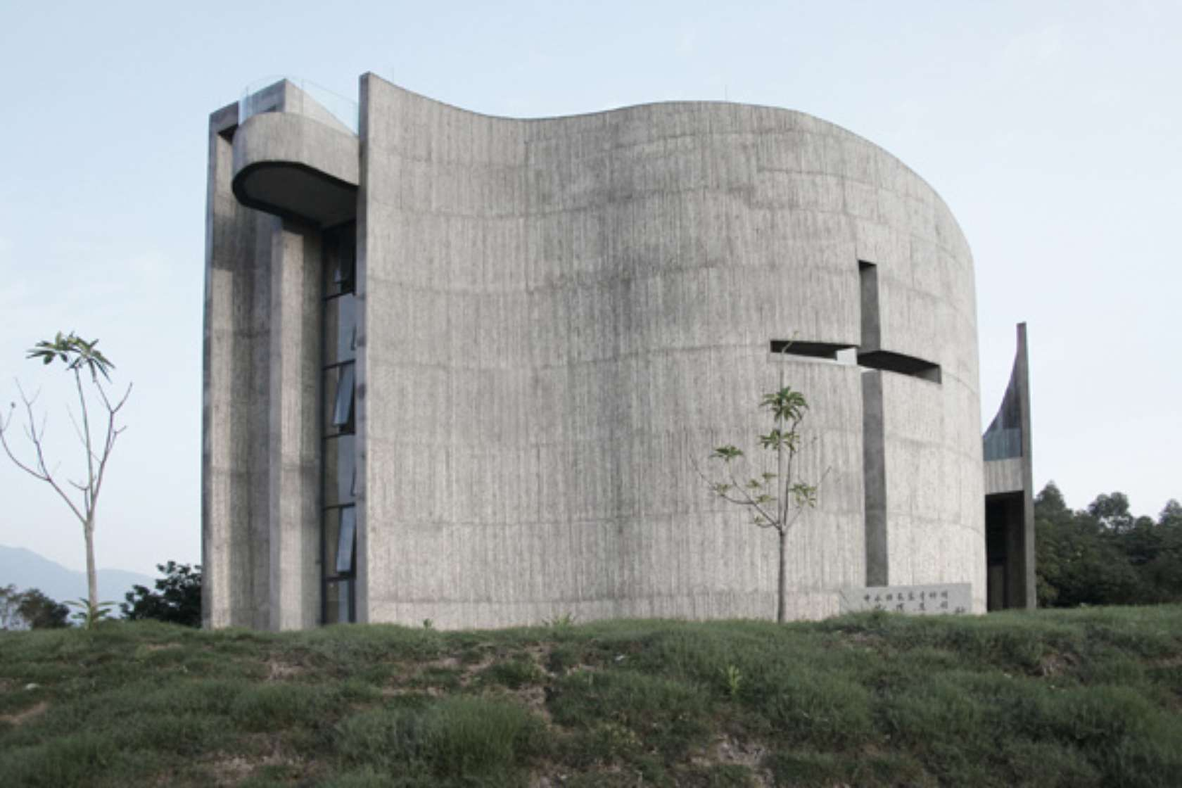 Architizer architects buildings and building products - 7 Concrete Churches Resurrecting Brutalist Architecture
